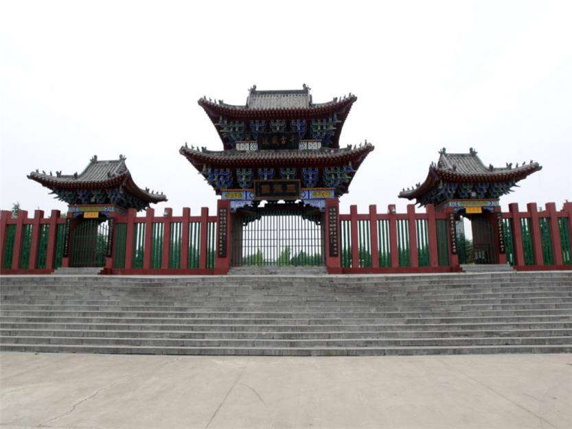 三苏园景区东门